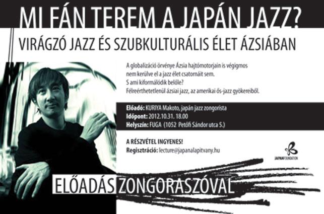 jazz_plakat02_01-(2)