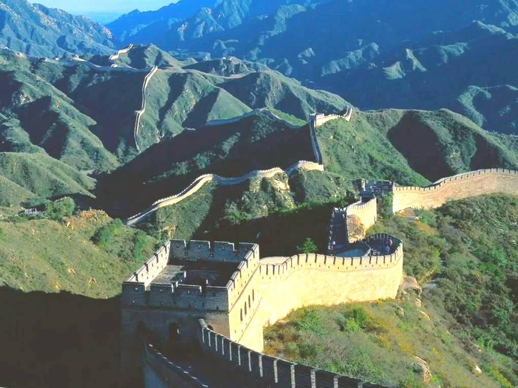 II-01 Kinai nagy fal -a